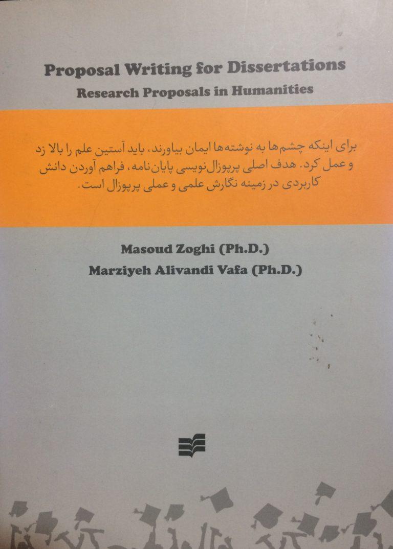 Arcane thesis optimization